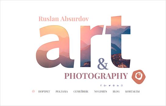 Руслан Абсурдов MotoCMS-based Website