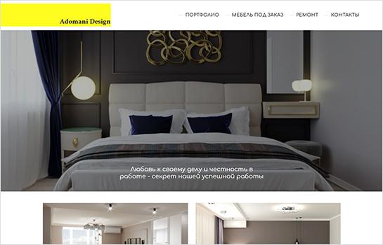 Adomani Design MotoCMS-based Website