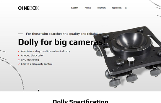 Camera Dolly MotoCMS-based Website