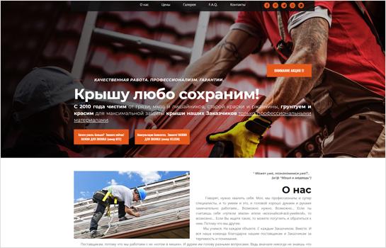 Dachfarber MotoCMS-based Website
