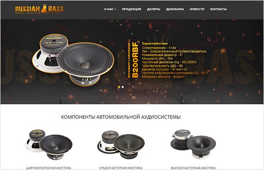 Russian Bass MotoCMS-based Website