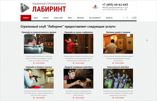 Website Name Labirint MotoCMS-based Website